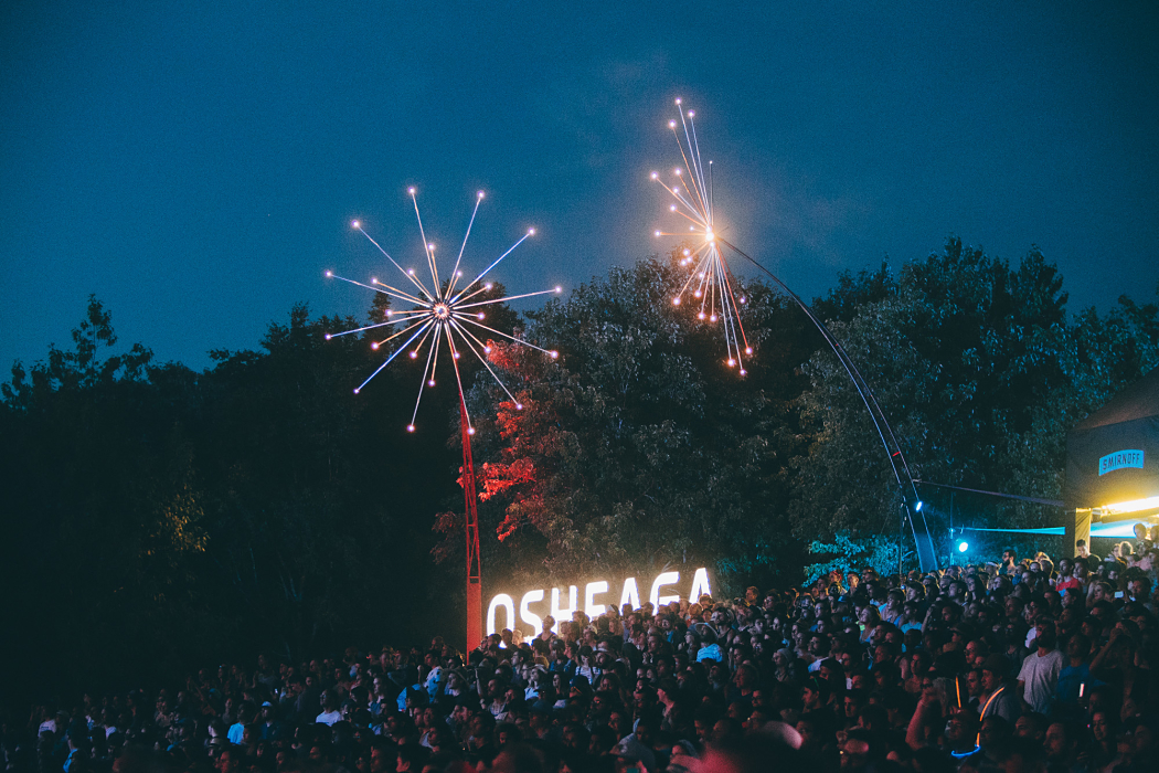 Osheaga Festival 2016-33