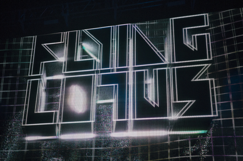 Flying Lotus - Danforth Music Hall-2