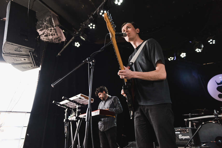 Ought - The Sidewinder-2