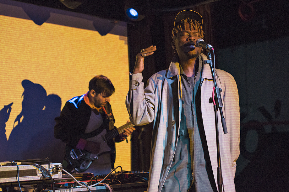 ABAKOS - The Drake Underground-5